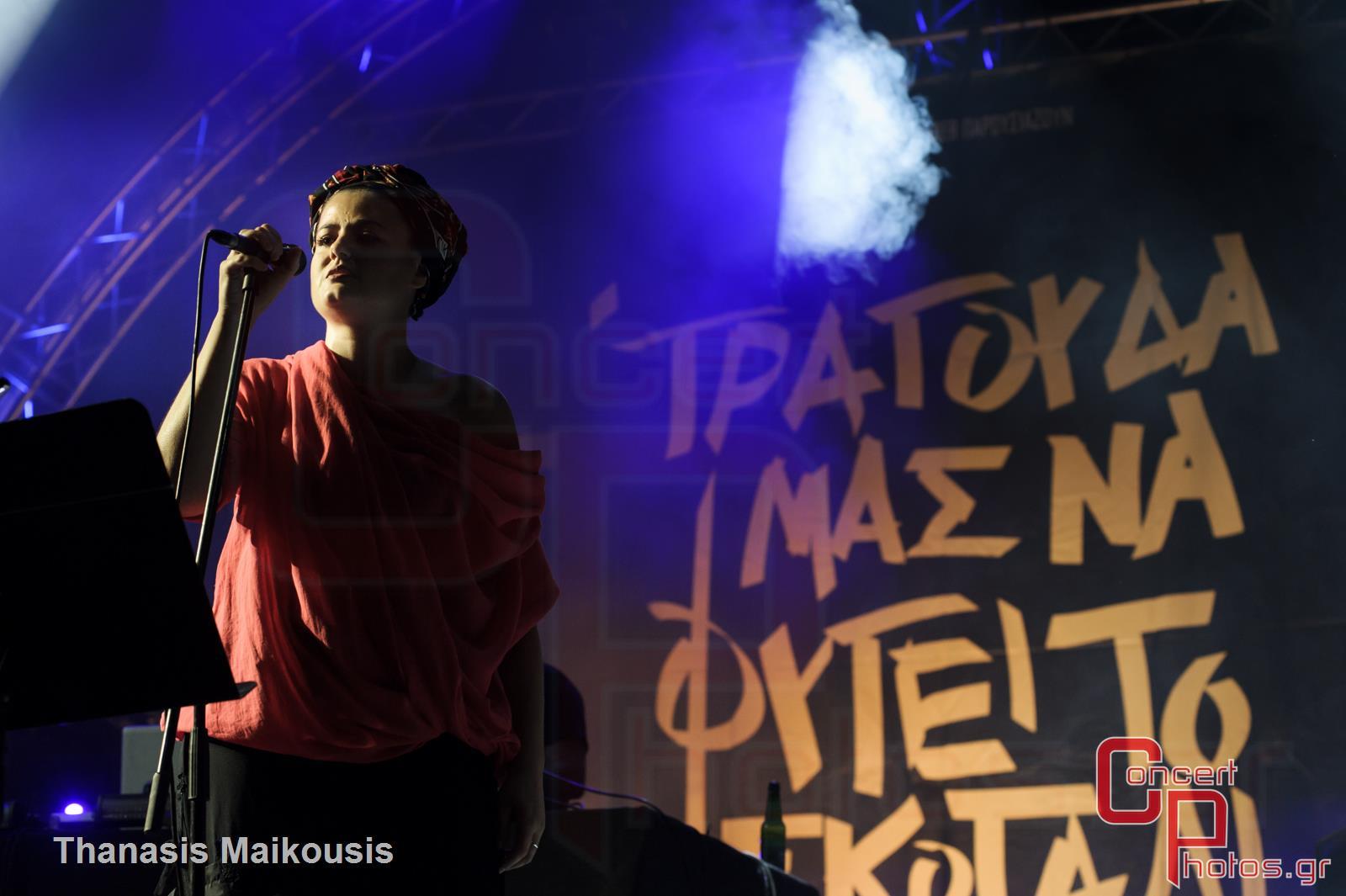 Active Member - Τραγούδα μας να φύγει το σκοτάδι- photographer: Thanasis Maikousis - concertphotos_-4893