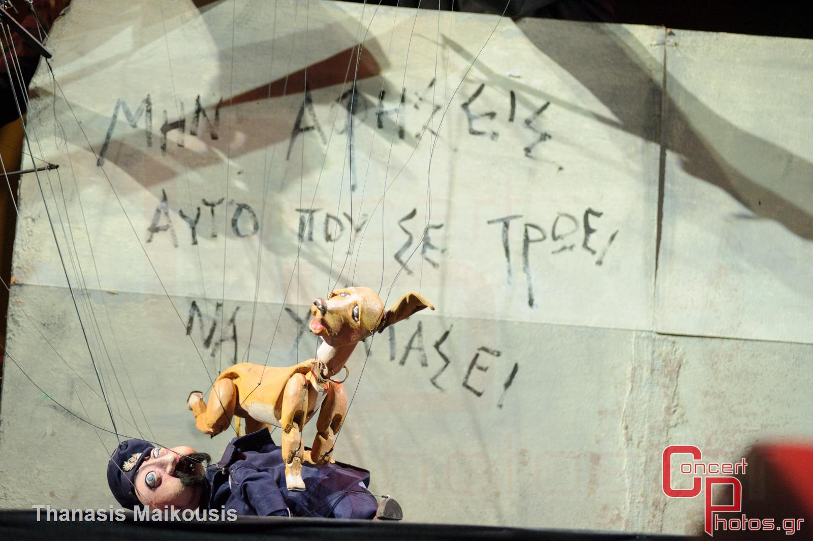 Active Member - Τραγούδα μας να φύγει το σκοτάδι- photographer: Thanasis Maikousis - concertphotos_-5069
